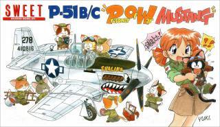 P-51B/C POW(捕虜) マスタング