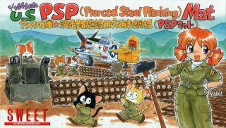 アメリカ軍 PSPマット