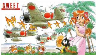 零戦21型 空母・赤城戦闘機隊1小隊(3機入り)セット