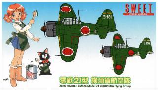 零戦21型  横須賀航空隊