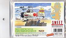 日本海軍航空母艦(翔鶴・瑞鶴型)飛行甲板セットPart‐2(延長飛行甲板)