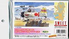 日本海軍航空母艦(翔鶴・瑞鶴型)飛行甲板セットPart‐1(後部・リフト付き)