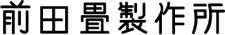 前田畳製作所オンラインショップ
