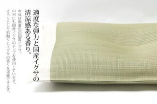 前田の夏枕  国産イグサ・帆布ヘリ