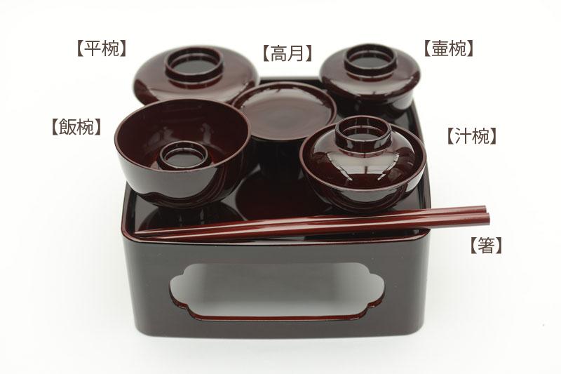 仏膳椀 タメ
