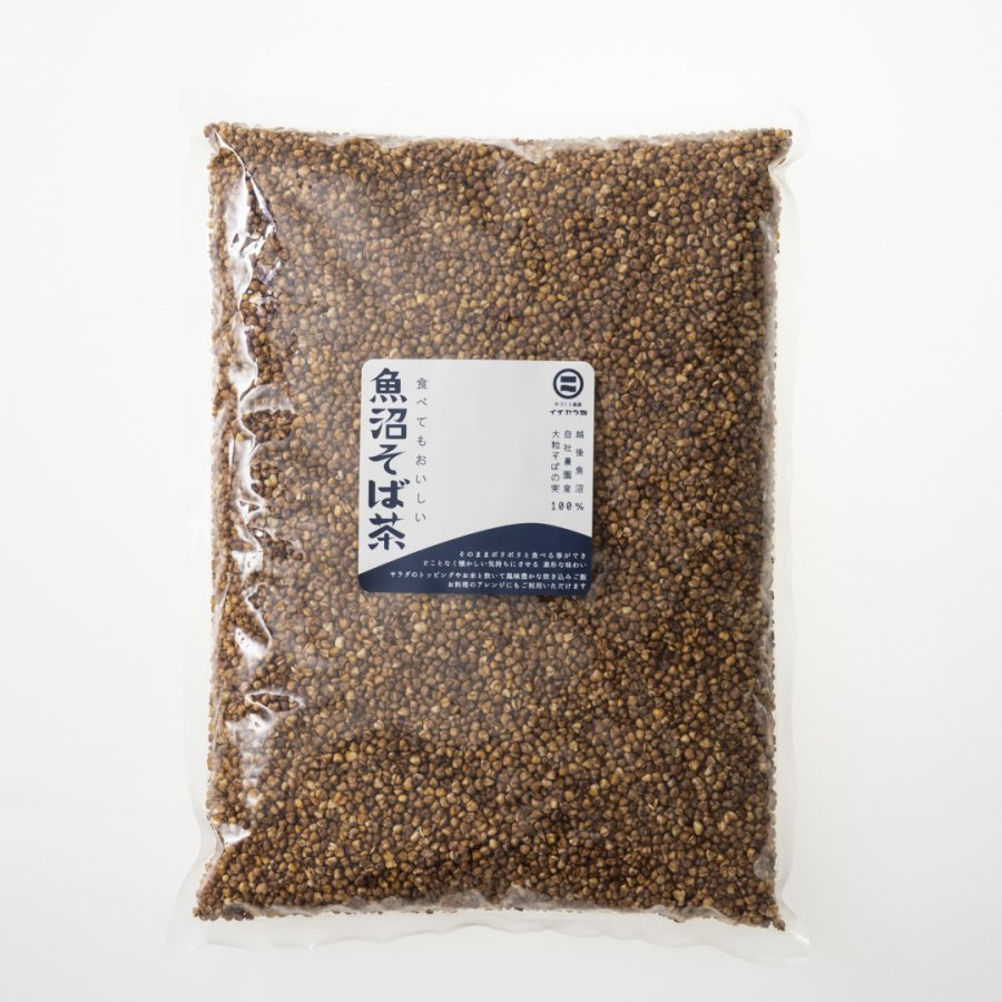 【お得】魚沼産100%「魚沼そば茶」(1kg)