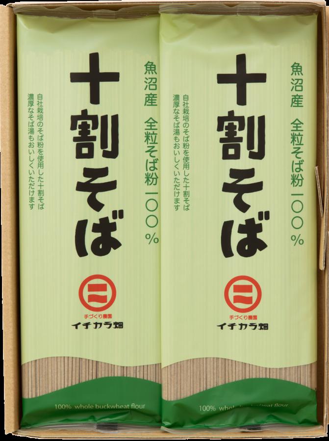 魚沼産全粒そば粉100%使用「十割そば乾麺4人前セット」
