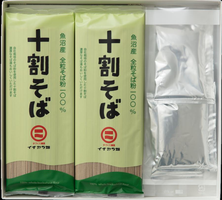魚沼産全粒そば粉100%使用「十割そば乾麺4人前つゆ付セット」