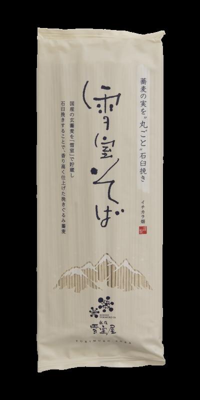 雪室貯蔵 国産そば粉使用「雪室そば」(180g)