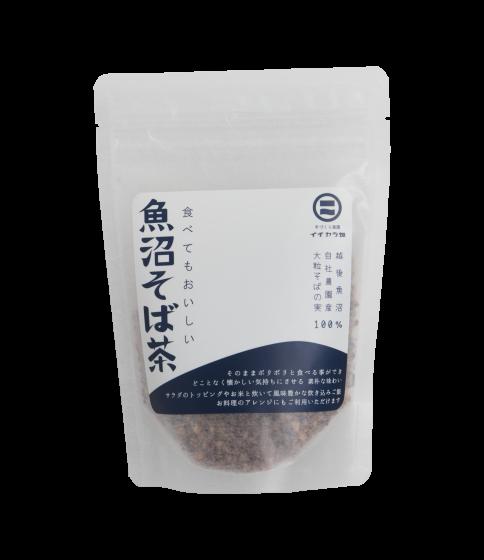 魚沼産100%「食べてもおいしい魚沼そば茶」(80g)