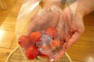 有機ミニトマト200g