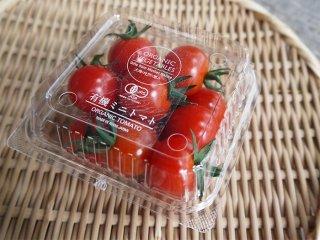 有機ミニトマト(150g)