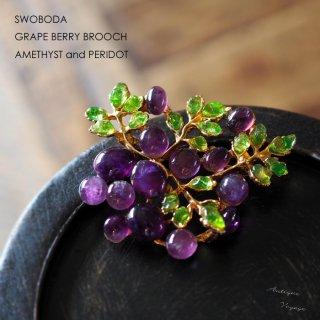 SWOBODA(スワボダ)☆天然石アメジストとペリドット 木の実 グレープベリーのヴィンテージ・ブローチ【デッドストック】
