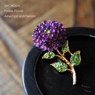 SWOBODA(スワボダ)☆天然石アメジストとペリドット グレープフラワー 一輪のお花のヴィンテージ・ブローチ【デッドストック】
