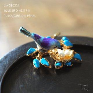 SWOBODA(スワボダ)☆天然石ターコイズと淡水パールの卵 鳥の巣と青い小鳥のヴィンテージ・ブローチ【デッドストック】