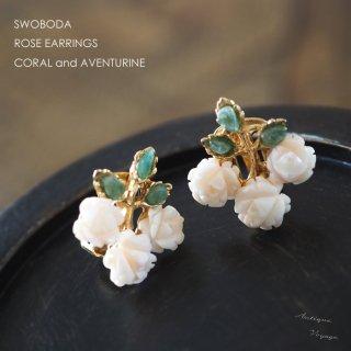 SWOBODA(スワボダ)☆天然石アベンチュリンとエンジェルスキンコーラル 珊瑚の薔薇のヴィンテージ・イヤリング