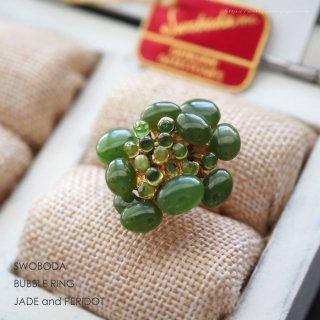 SWOBODA(スワボダ)☆天然石ヒスイとペリドット  バブルのお花と実の指輪 ヴィンテージ・アジャスタブル・リング【デッドストック・タグ付】
