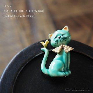 【レア】HAR(ハー)☆ピーチクパーチク小鳥につかまって困ったちゃん猫のヴィンテージ・ブローチ