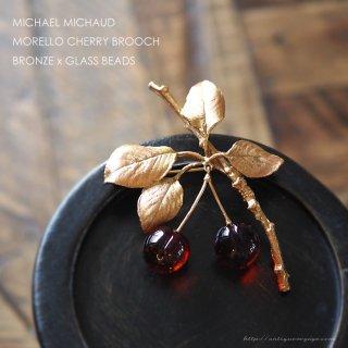 MICHAEL MICHAUD(マイケル・ミショー)☆ブロンズに揺れるガラス玉 枝に実る真っ赤なさくらんぼ モレロチェリーのブローチ【ユーズド】