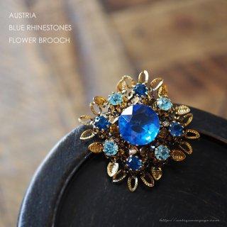 AUSTRIA(オーストリア)☆青い宝石 マリンブルー ラインストーン・フラワーのヴィンテージ・ブローチ