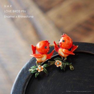 【レア】HAR(ハー)☆1950's エナメル&ラインストーン お喋りラブバードのヴィンテージ・ブローチ