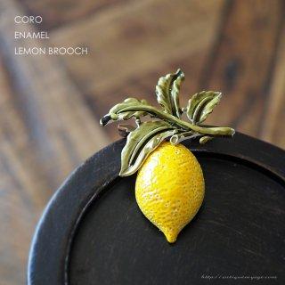 【レア】CORO(コロ)☆エナメル レモンのヴィンテージ・ブローチ