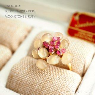 SWOBODA(スワボダ)☆天然石ムーンストーンとルビー  バブルのお花と実の指輪 ヴィンテージ・アジャスタブル・リング【デッドストック・タグ付】