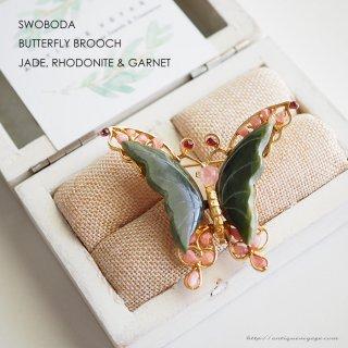 【レア】SWOBODA(スワボダ)☆天然石ヒスイとロードナイト、ガーネットの瞳 バタフライ 蝶のヴィンテージ・ブローチ
