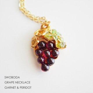 SWOBODA(スワボダ)☆天然石ガーネットとペリドット グレープ 小さな葡萄房のネックレス【デッドストック】