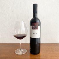 スロヴェニアでNO.1の赤ワインの造り手