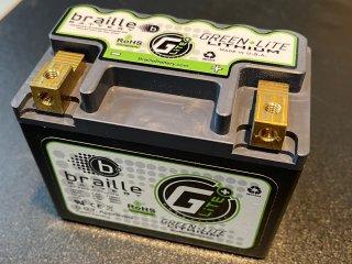 ブライルバッテリー G5LS 12V リチウムイオンバッテリー