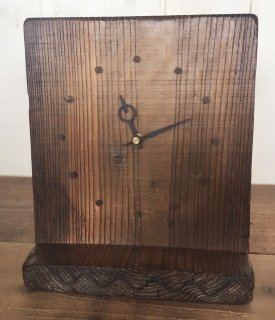 Oldwood Clock