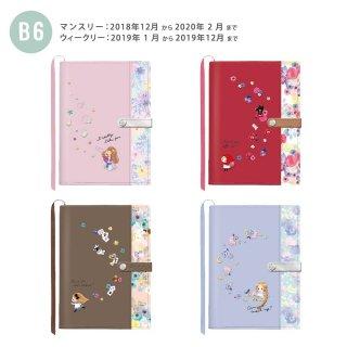 【ハッピーメイクダイアリー(B6)】 フェアリーテイル
