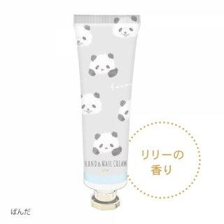 【ハンド&ネイルクリーム (30g)】 モフズ