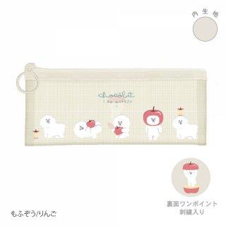 【メッシュペンポーチ】 チョコビット