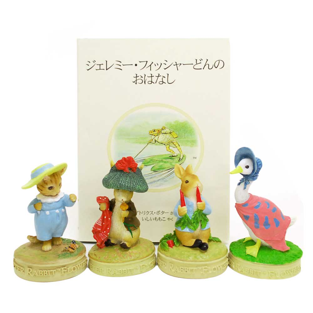 ピングー フィギュア(ピーターラビット 玉ねぎ畑) P90002 PR
