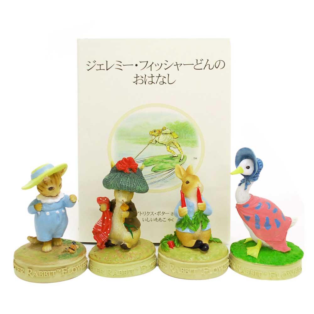 ピングー フィギュア(ミセスラビット&ピーター) P90006 PR