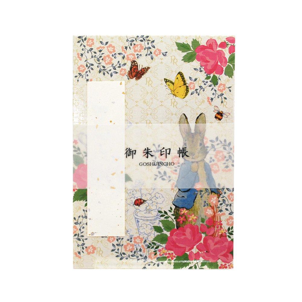 ピングー 御朱印帳(Glorious garden)ST-TP0001 PR