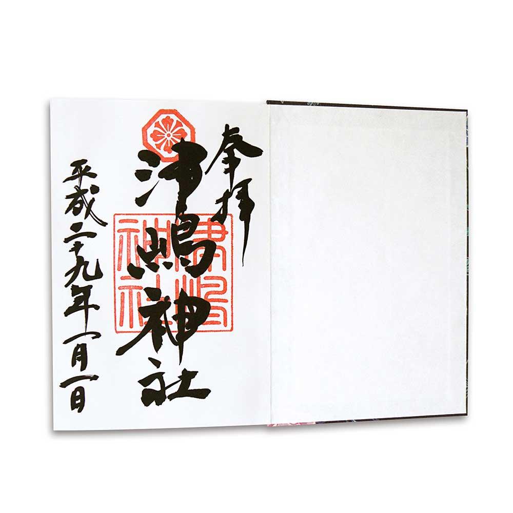 ピングー 御朱印帳(JAPONISM)ST-TP0002 PR