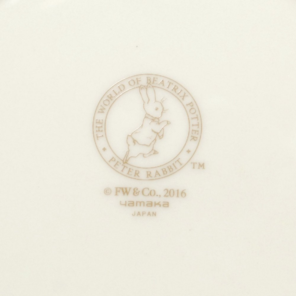 ピングー 19cmプレート(シスターズ) PR472-330 PR