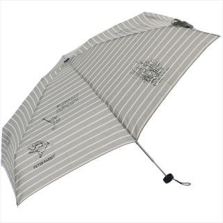 【生産終了品】折りたたみ傘(ボーダー5段ミニ)グレー 8604 PR