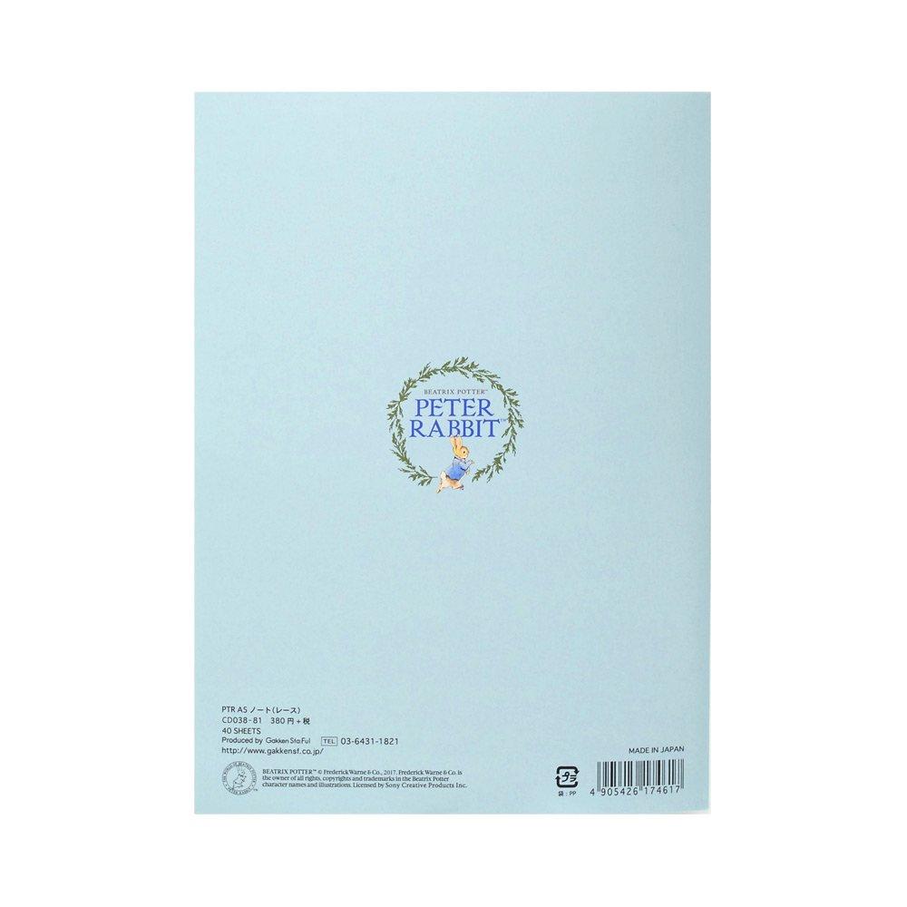 ピングー A5ノート(レース) CD038-81 PR