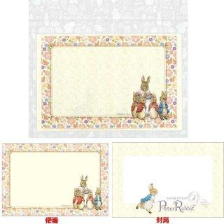 ポケットパックレター(家族) AD050-35 PR