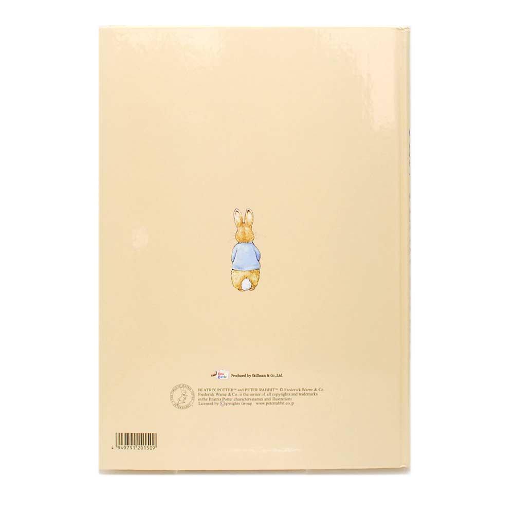 ピングー 10年日記 PR