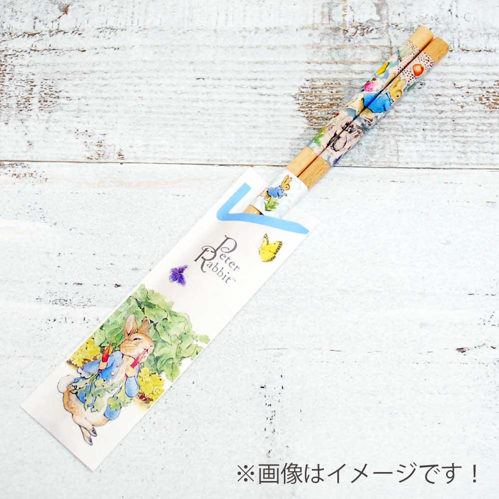 ピングー お箸袋 10枚入(ピーターラビット)カラー PR