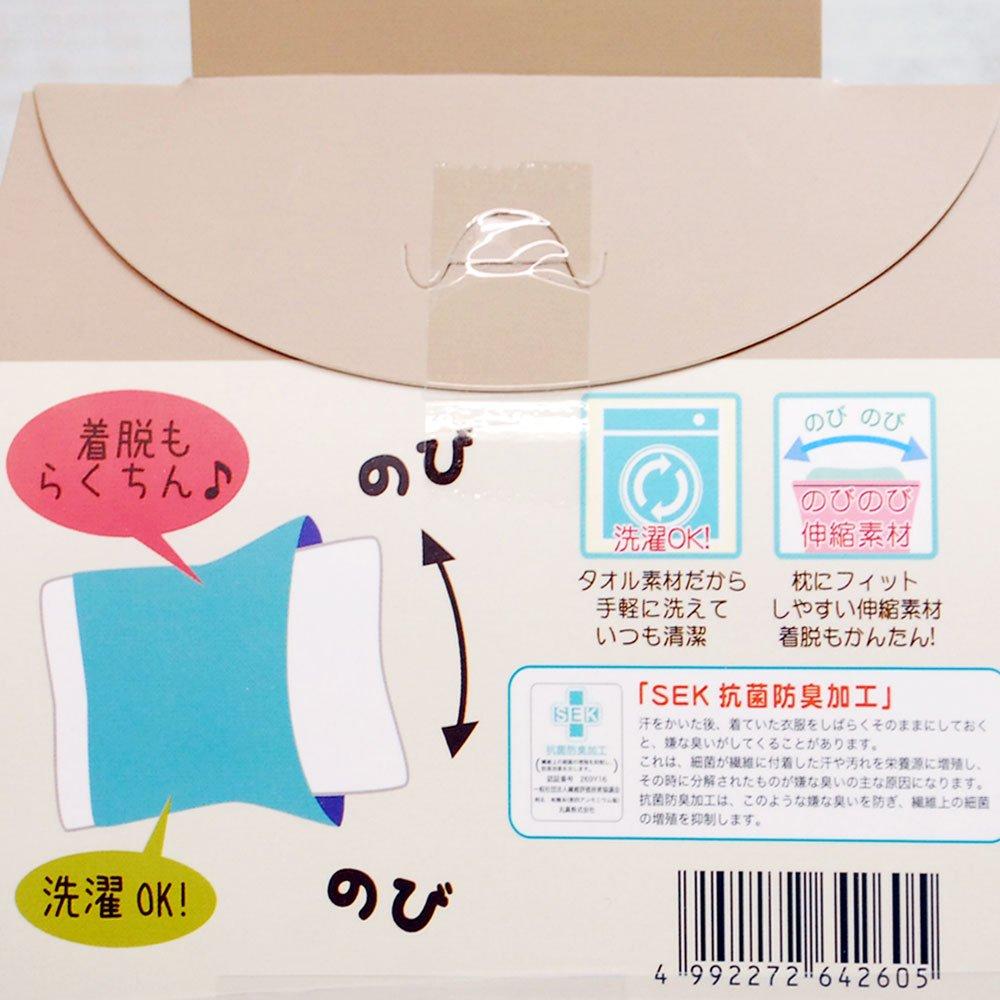 ピングー タオル枕カバー(カームブルーピーター) 5605005800 PR