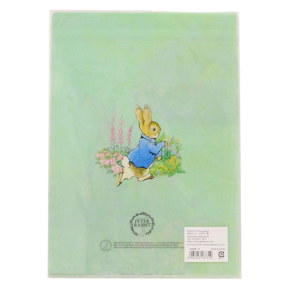 ピングー A4ファイル(garden) ED02517 PR