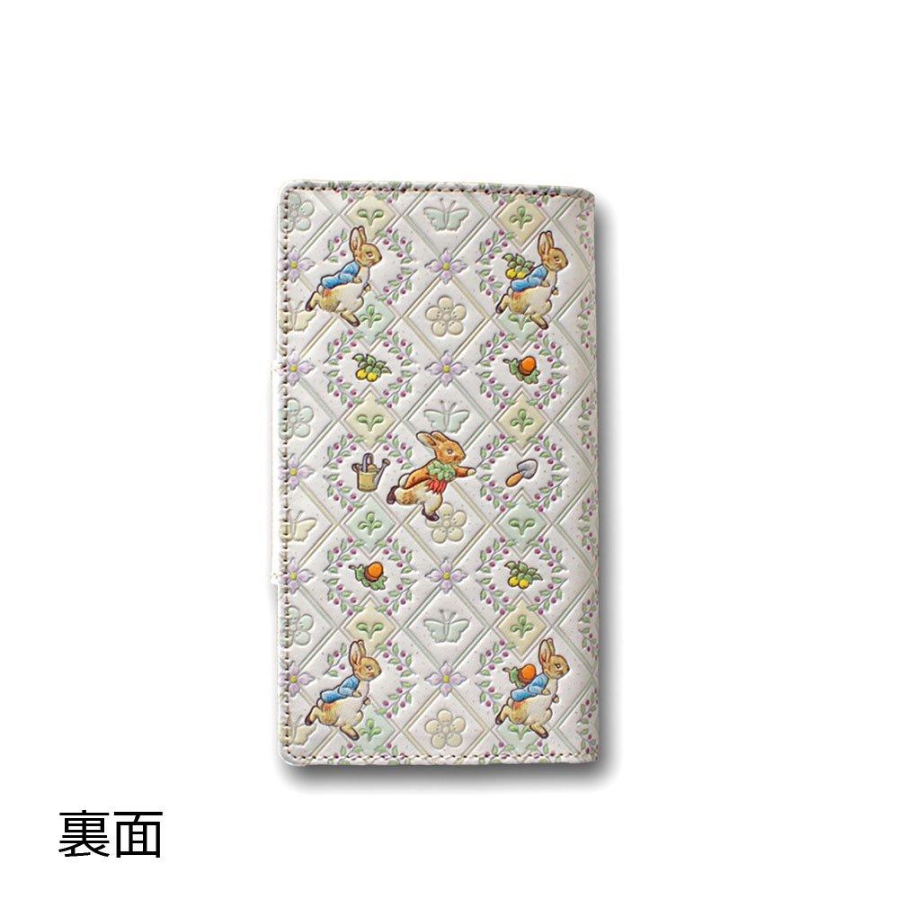 ピングー 【お取り寄せ】ピーターラビット×浅草文庫 スマホケース(ガーデン/グリーン) 460387 PR