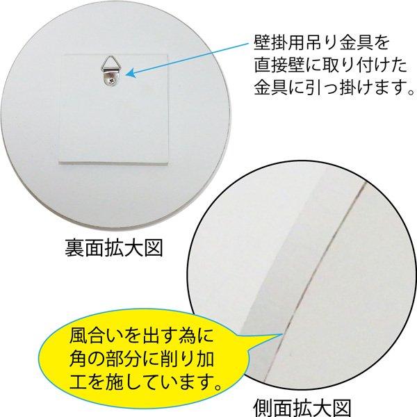 ピングー <img class='new_mark_img1' src='https://img.shop-pro.jp/img/new/icons11.gif' style='border:none;display:inline;margin:0px;padding:0px;width:auto;' />木製ウェルカムボード(ランニングピーター) PF-01574 PR
