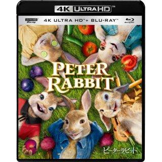 【初回生産限定版】映画「ピーターラビット」 4K ULTRA HD & ブルーレイセット UHBL 81340 PR